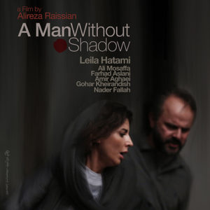 A MAN WITHOUT SHADOW