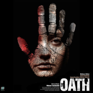 Covers - PersiaFilm-OATH-Cover.jpg