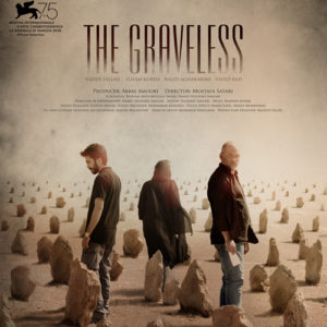 THE GRAVELESS
