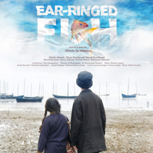 PersiaFilm_EAR-RINGED-FISH_Cover