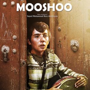 MOOSHOO